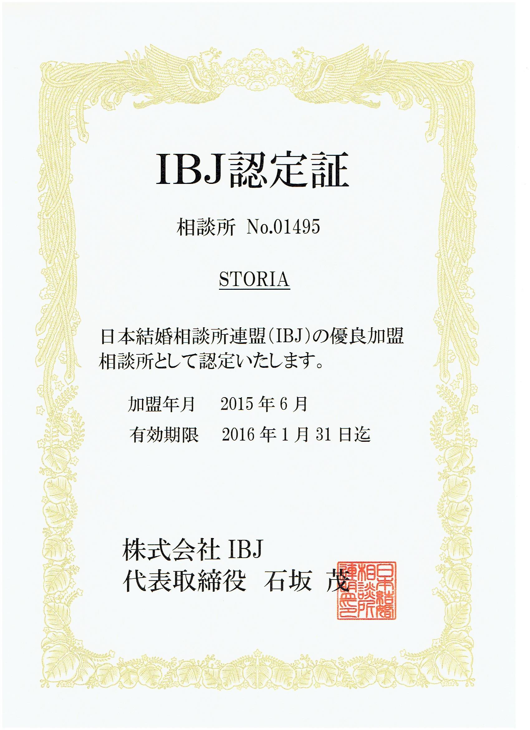 IBJ 001